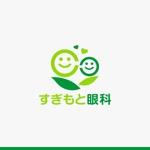 yuizmさんの新規開業する眼科のロゴマーク作成への提案