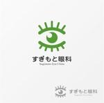 drkigawaさんの新規開業する眼科のロゴマーク作成への提案