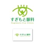amateurdesignsummitさんの新規開業する眼科のロゴマーク作成への提案