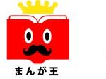 漫画専門ネットショップ「まんが王」のロゴへの提案