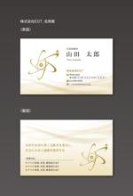 株式会社「EGT」の名刺デザインへの提案