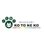 Moneさんのキャットシッターサービスのロゴへの提案