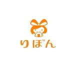 『株式会社りぼん』のロゴ (小規模保育園の経営、児童支援施設の給食供給業務)への提案