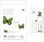 nakanakatombowさんの封筒贈り物デザインへの提案