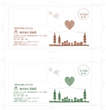corgi07さんの封筒贈り物デザインへの提案