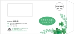 Flap_Designさんの封筒贈り物デザインへの提案