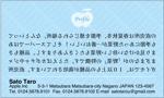 noriemurataさんの果樹園の名刺デザインへの提案