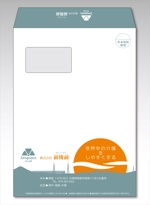 auriseteさんの封筒贈り物デザインへの提案