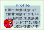 confiture4106Nさんの果樹園の名刺デザインへの提案