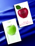 yamashita-designさんの果樹園の名刺デザインへの提案