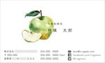 kunikaneさんの果樹園の名刺デザインへの提案