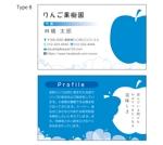 sugarnaoo_01さんの果樹園の名刺デザインへの提案