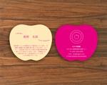 87g_secondさんの果樹園の名刺デザインへの提案