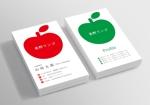 mizuno5218さんの果樹園の名刺デザインへの提案