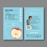 K_Inamiさんの果樹園の名刺デザインへの提案
