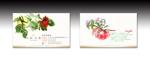 luxman0218さんの果樹園の名刺デザインへの提案