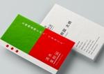 JAPAN_DESIGNさんの果樹園の名刺デザインへの提案
