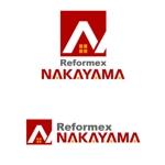 kumadadaさんの燃料とリフォームのロゴへの提案
