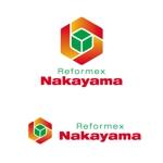 ishigameさんの燃料とリフォームのロゴへの提案