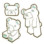nakamura_ju-siroさんの会社のマスコットキャラクター 白くまへの提案