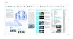 mr_marilynさんの機械器具製造業「㈱サイトウ工研」の会社案内パンフレットのデザイン(三つ折り、A4、5ページ※)への提案