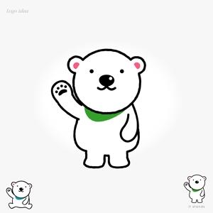 montanさんの会社のマスコットキャラクター 白くまへの提案