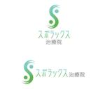 KaNkAnさんのスポーツマッサージ治療院のロゴ制作への提案