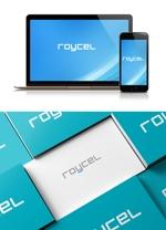 NJONESさんのオリジナルブランド 「ROYCEL」のロゴへの提案