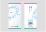 maru-designさんの機械器具製造業「㈱サイトウ工研」の会社案内パンフレットのデザイン(三つ折り、A4、5ページ※)への提案