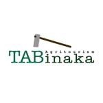 農業漁業体験予約サイト「TABinaka(タビナカ)」のロゴへの提案