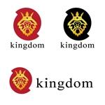 otodesignさんのホストクラブ 「kingdom」のロゴへの提案