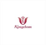 dari88さんのホストクラブ 「kingdom」のロゴへの提案