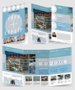 Banbiさんの機械器具製造業「㈱サイトウ工研」の会社案内パンフレットのデザイン(三つ折り、A4、5ページ※)への提案