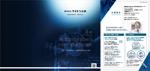 365dさんの機械器具製造業「㈱サイトウ工研」の会社案内パンフレットのデザイン(三つ折り、A4、5ページ※)への提案