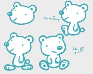 yu2929さんの会社のマスコットキャラクター 白くまへの提案