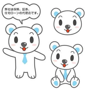 nishさんの会社のマスコットキャラクター 白くまへの提案