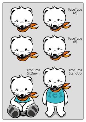yamasyu48さんの会社のマスコットキャラクター 白くまへの提案
