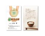 kinsdaさんの米、メロン販売農家「めろん屋こいけ」の名刺デザインへの提案