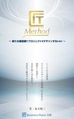 design_faroさんの電子書籍(Kindle)の 表紙デザイン 依頼への提案