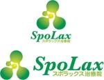 cpo_mnさんのスポーツマッサージ治療院のロゴ制作への提案