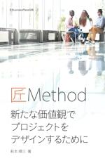 ysgou3さんの電子書籍(Kindle)の 表紙デザイン 依頼への提案