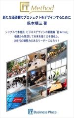 teddyx001さんの電子書籍(Kindle)の 表紙デザイン 依頼への提案