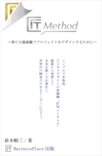 westwindさんの電子書籍(Kindle)の 表紙デザイン 依頼への提案