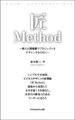 works6さんの電子書籍(Kindle)の 表紙デザイン 依頼への提案