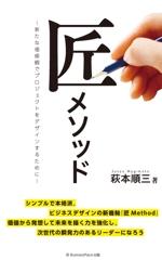 TAKEHIRO_MORIさんの電子書籍(Kindle)の 表紙デザイン 依頼への提案