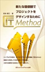 yirgachaffeさんの電子書籍(Kindle)の 表紙デザイン 依頼への提案