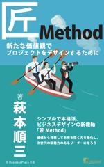 suzuki-qさんの電子書籍(Kindle)の 表紙デザイン 依頼への提案