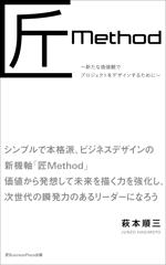 kawashima_1986さんの電子書籍(Kindle)の 表紙デザイン 依頼への提案