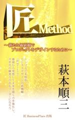 gengorou_akashiさんの電子書籍(Kindle)の 表紙デザイン 依頼への提案
