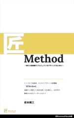 moloko_vellocet_0218さんの電子書籍(Kindle)の 表紙デザイン 依頼への提案